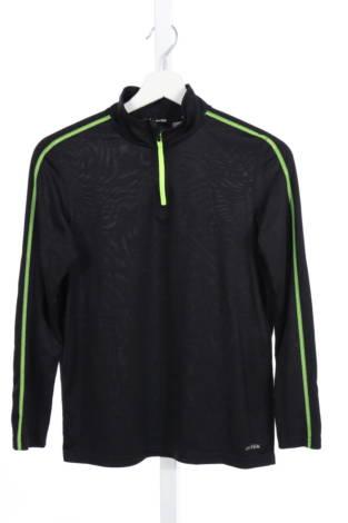 Детска спортна блуза Tek Gear