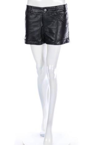 Кожени къси панталони Multiblu