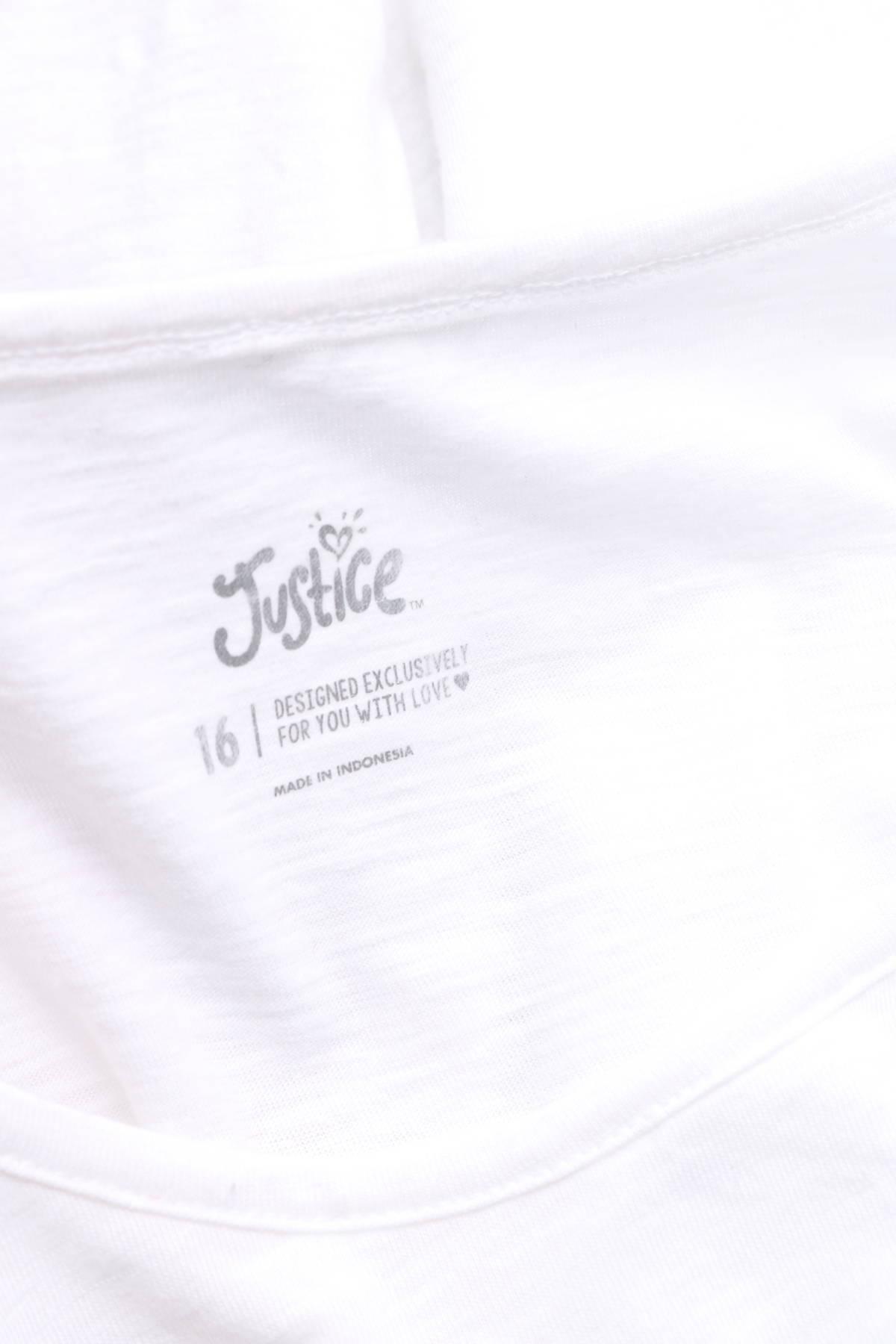 Детска тениска Justice3