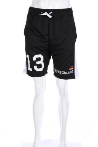 Спортни къси панталони Identic