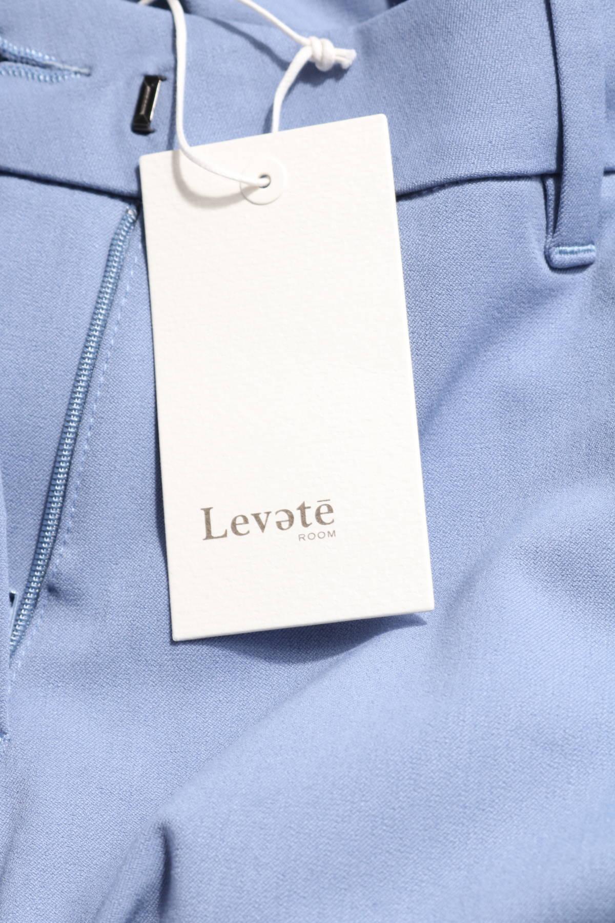 Елегантен панталон Levete Room3