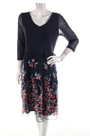 Официална рокля Esprit