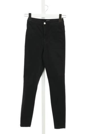 Панталон MISSGUIDED
