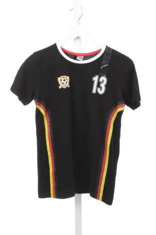 Детска футболна тениска Y.E.K.
