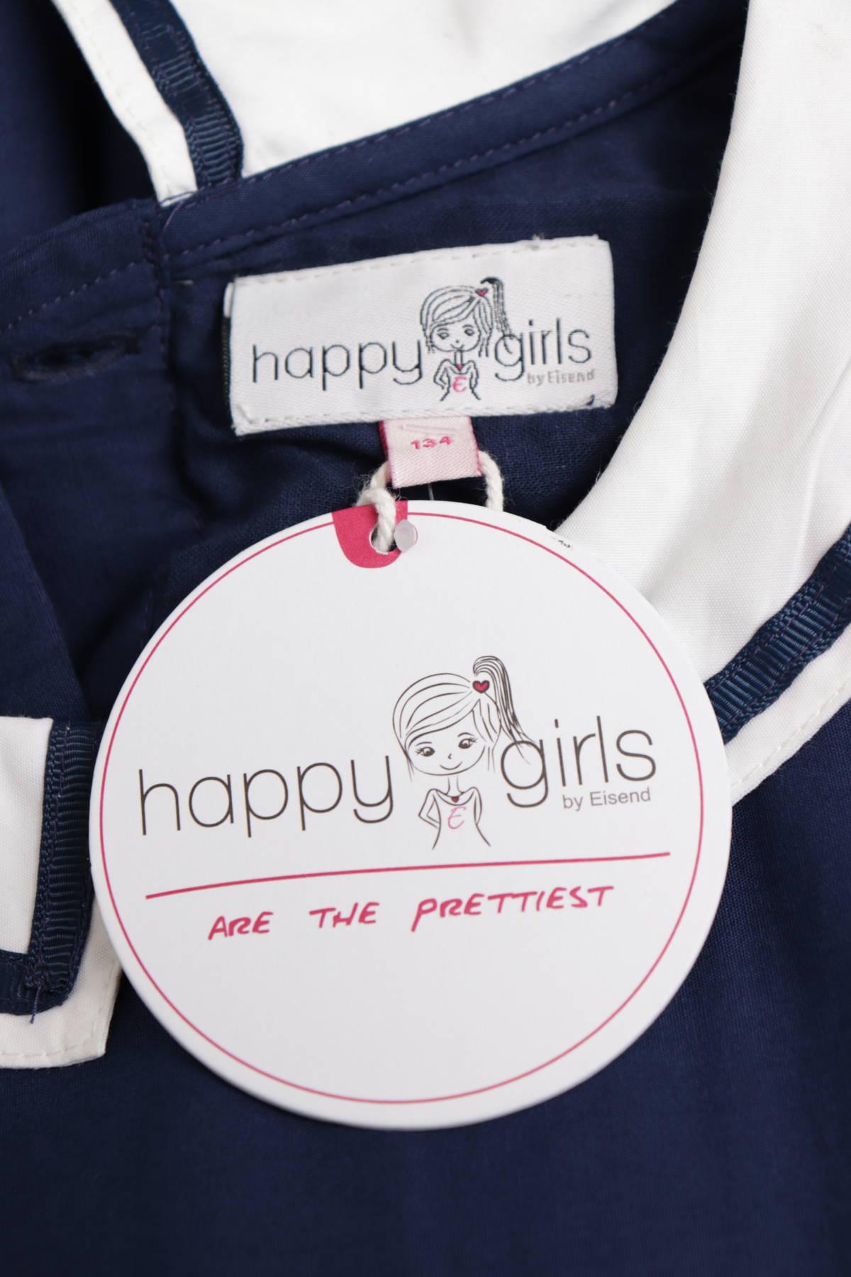 Детска рокля HAPPY GIRLS BY EISEND3