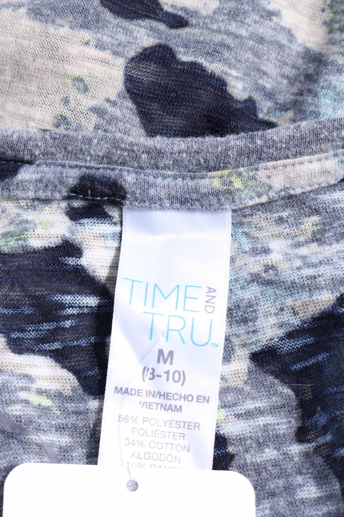 Тениска Time and Tru3