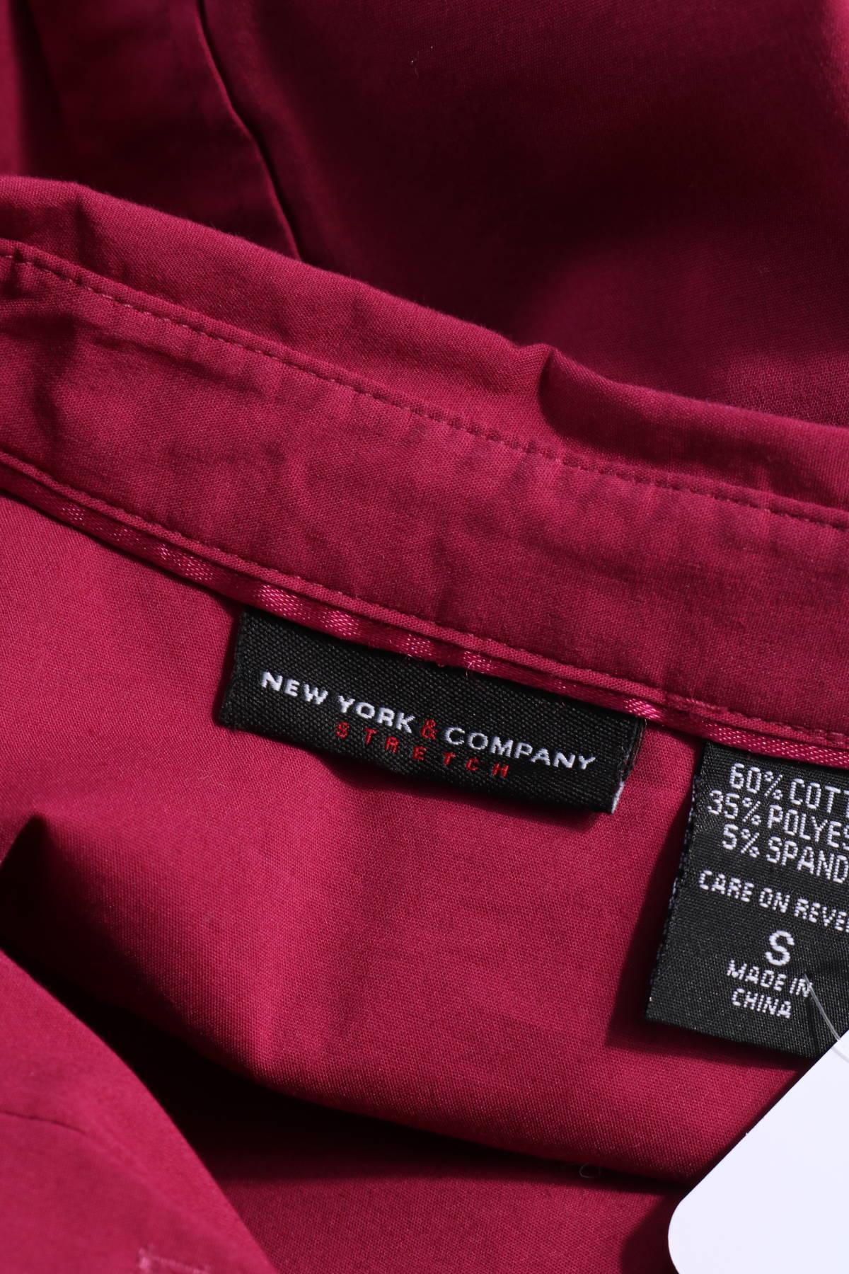 Риза New York & Company3