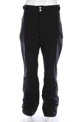 Панталон за зимни спортове Tuxer