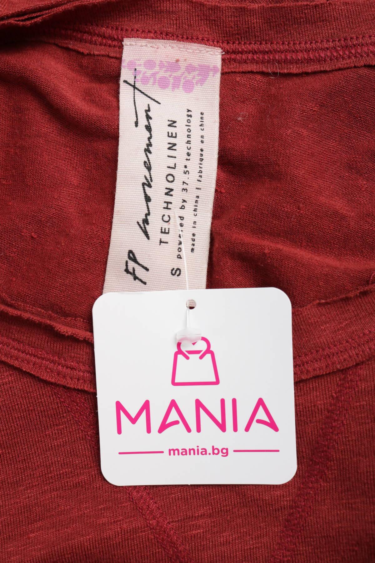 Тениска FP Movement3