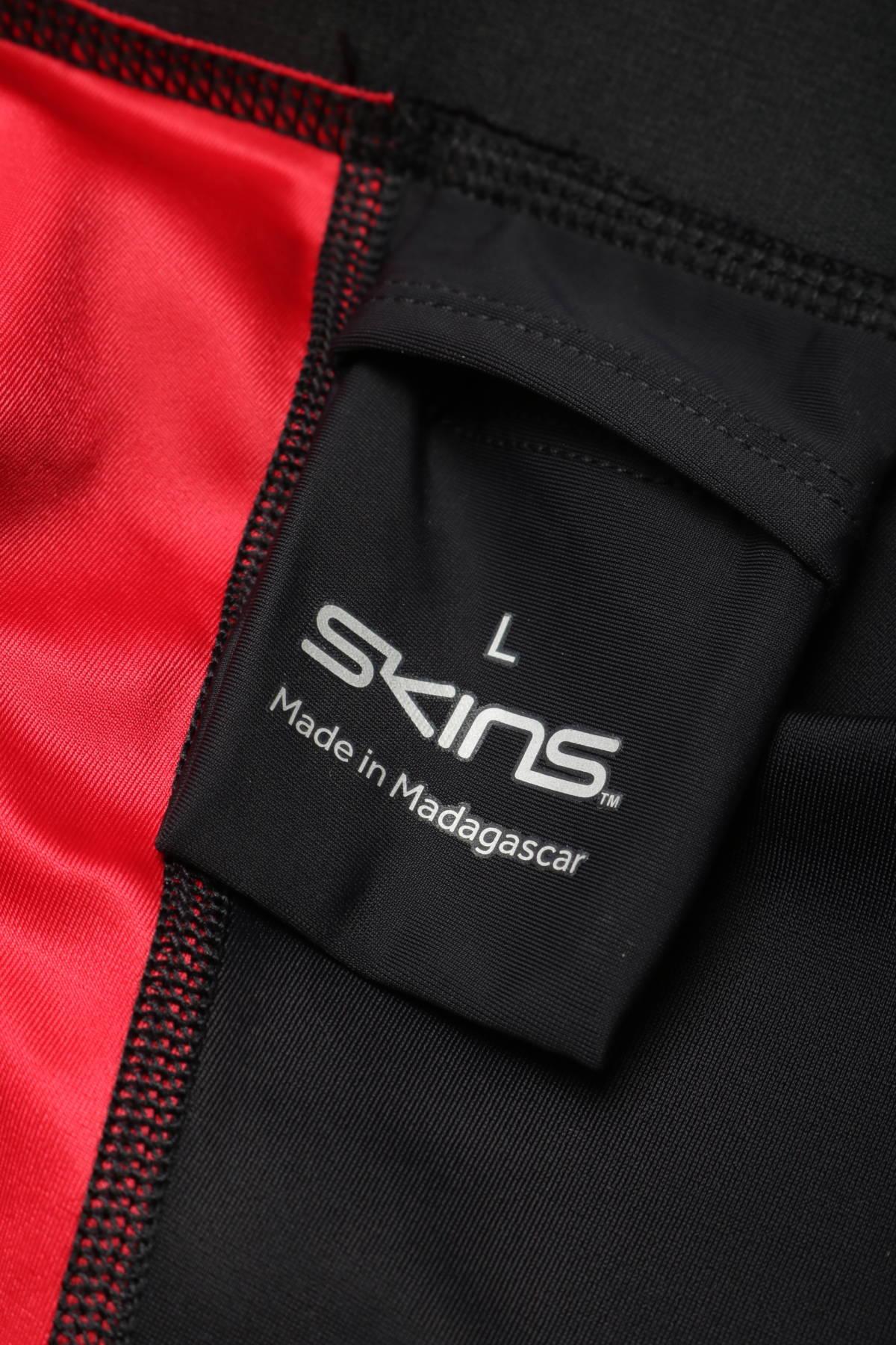 Спортен клин SKINS4