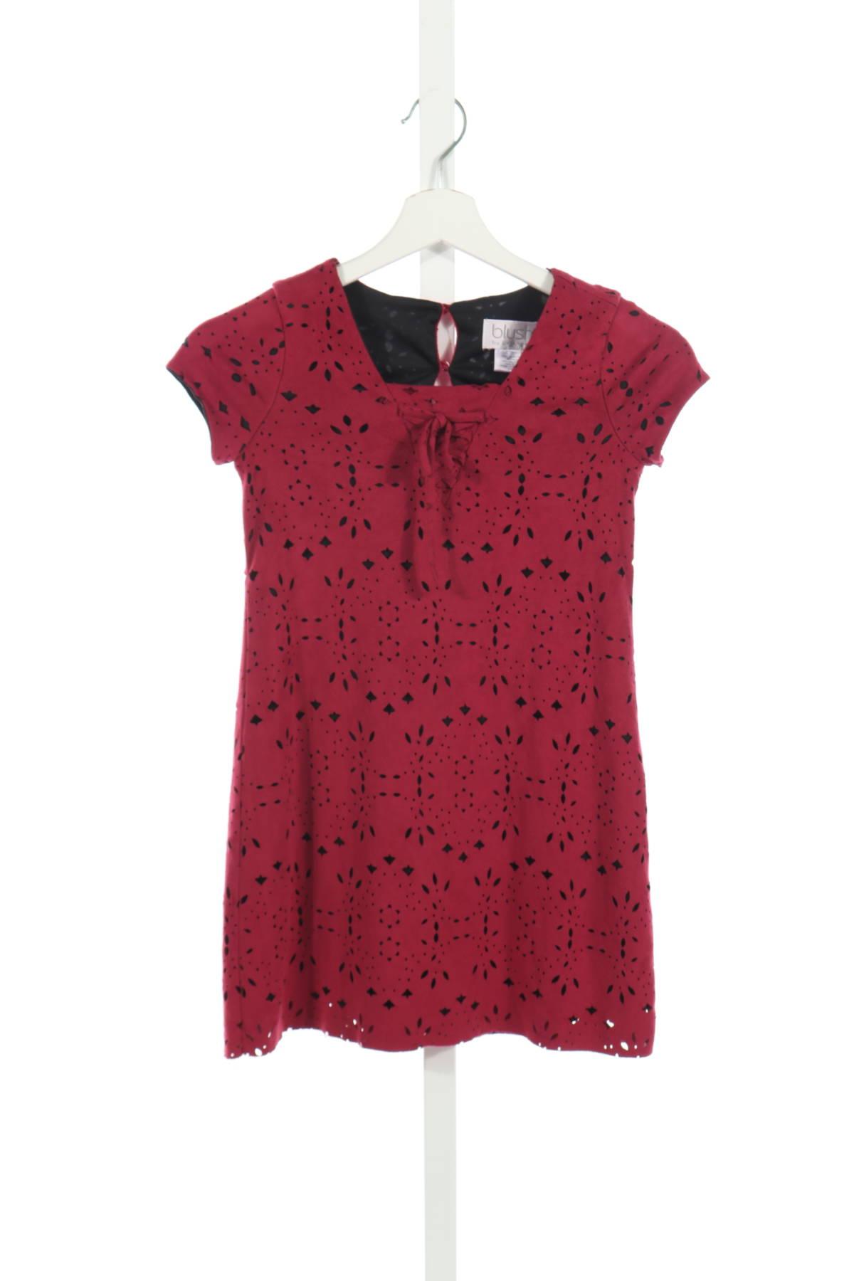 Детска рокля Blush1