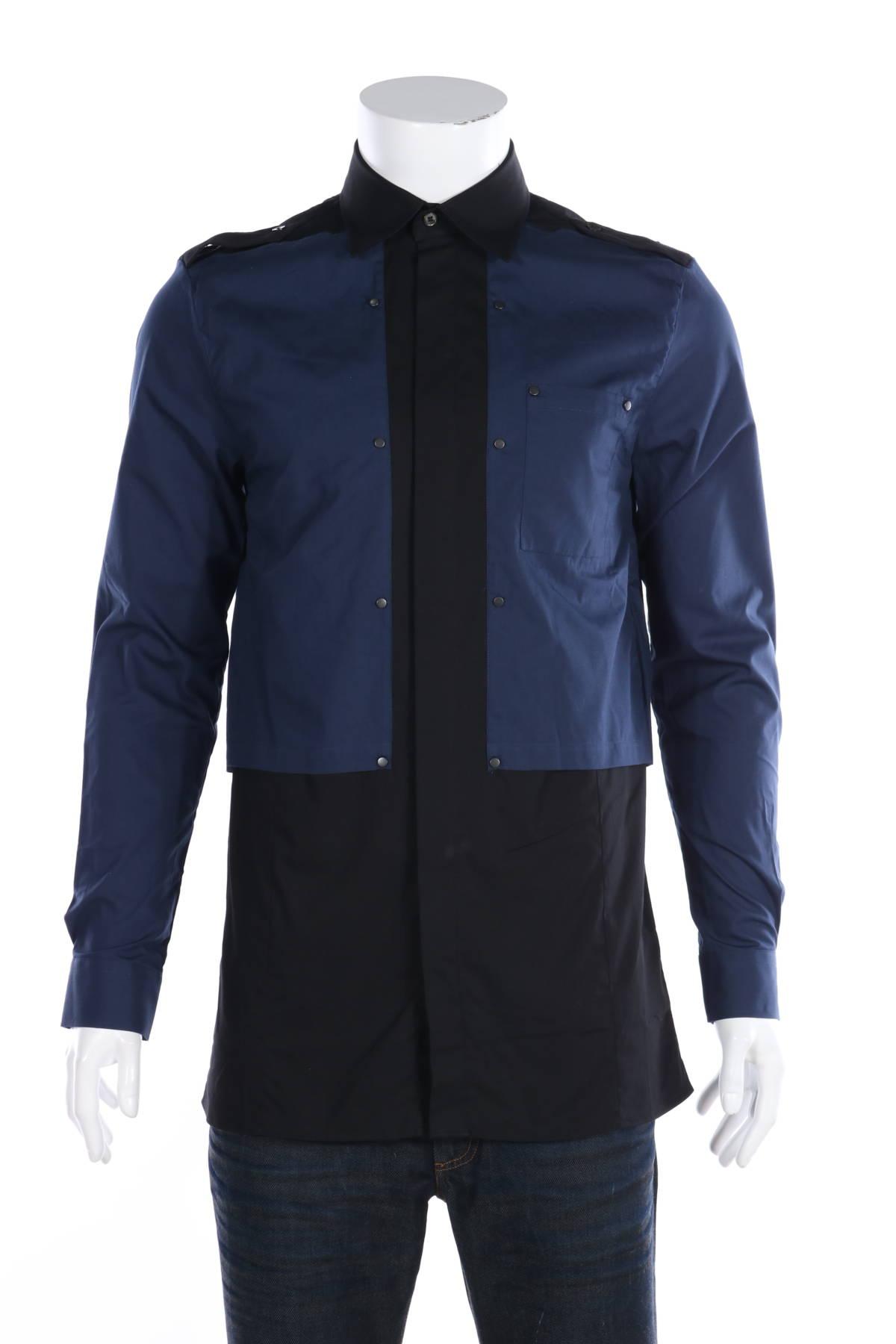 Спортно-елегантна риза Adidas SLVR1