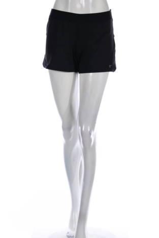 Къси панталони VAARA