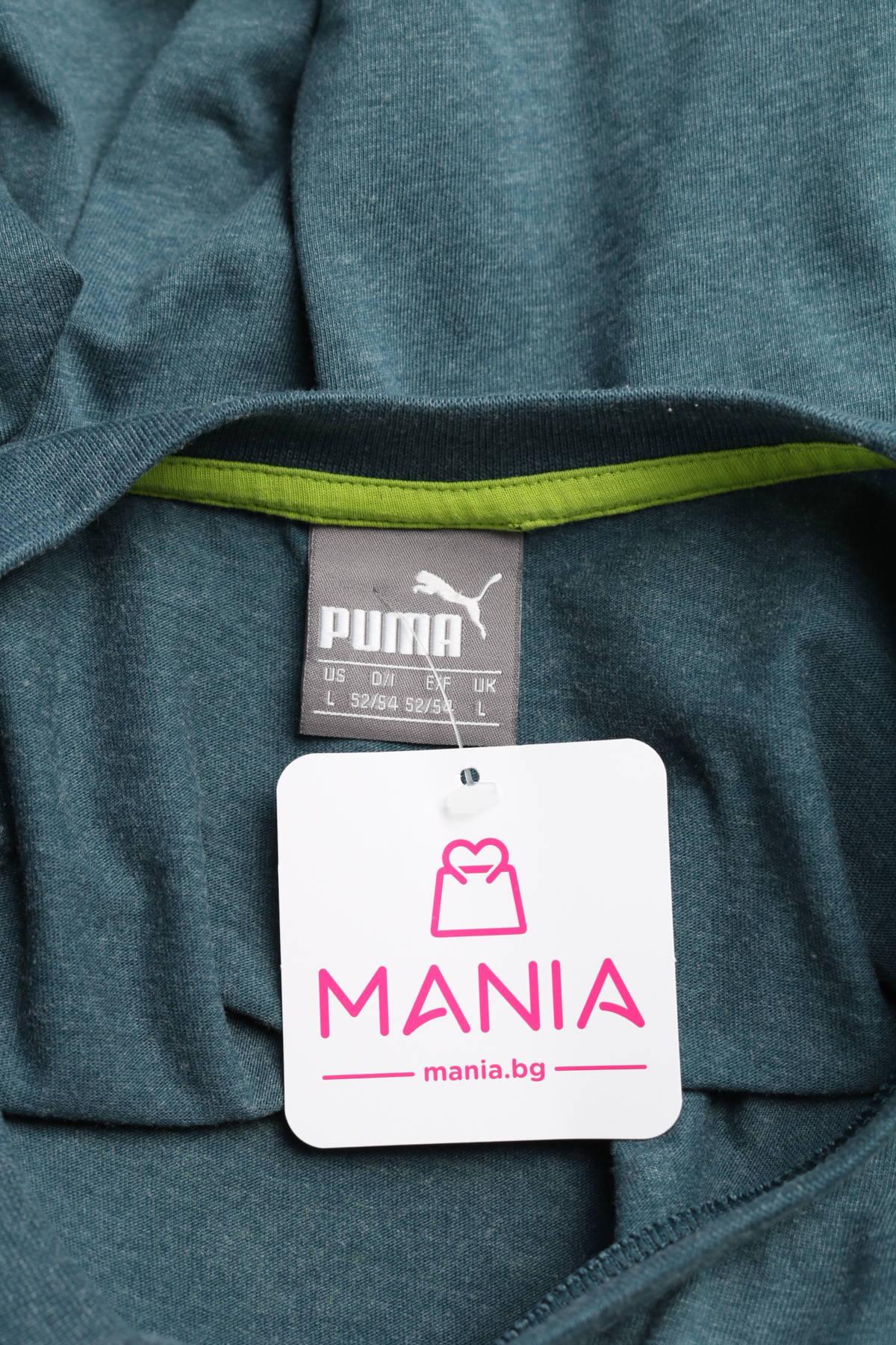 Спортна тениска Puma3