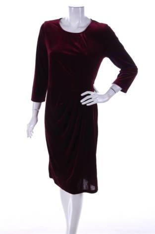 Официална рокля Ilse Jacobsen