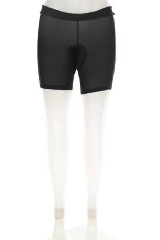 Спортни къси панталони ZIENER