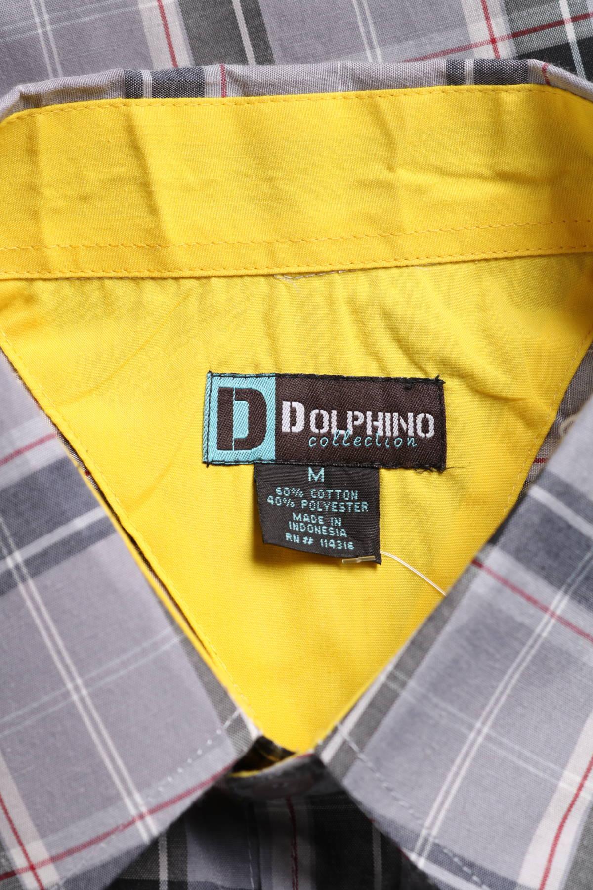 Риза Dolphino3