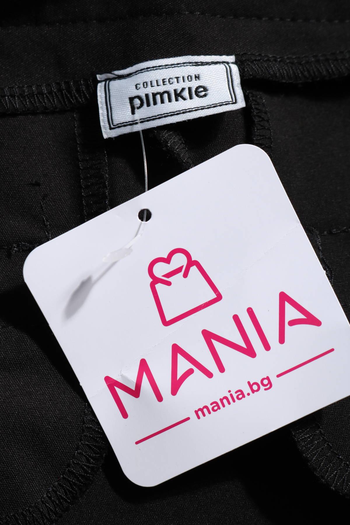 Панталон PIMKIE4
