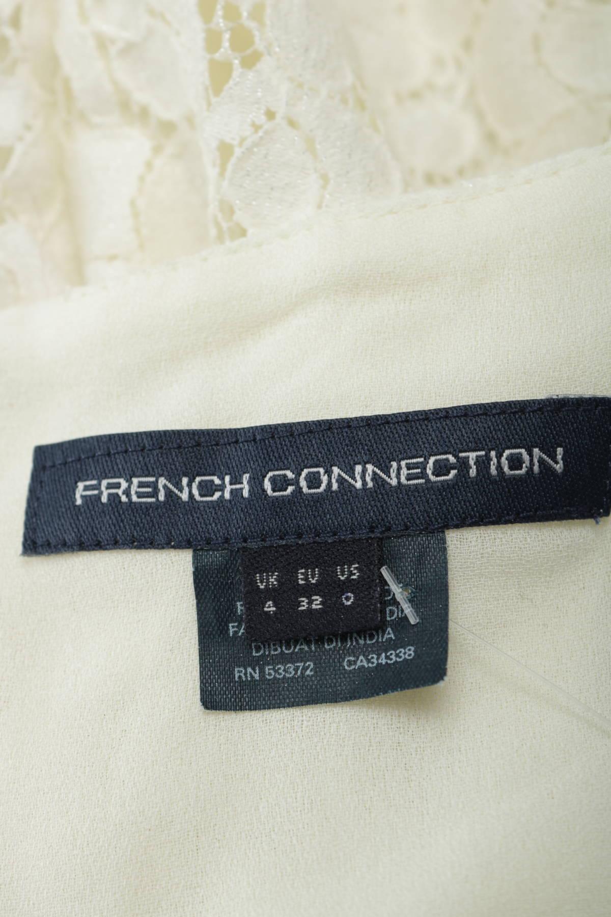 Рокля FRENCH CONNECTION3