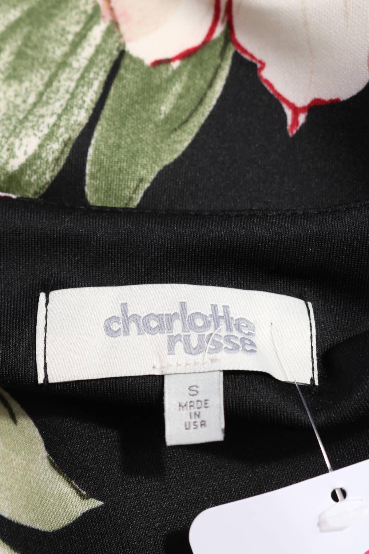 Спортно-елегантно сако Charlotte Russe3