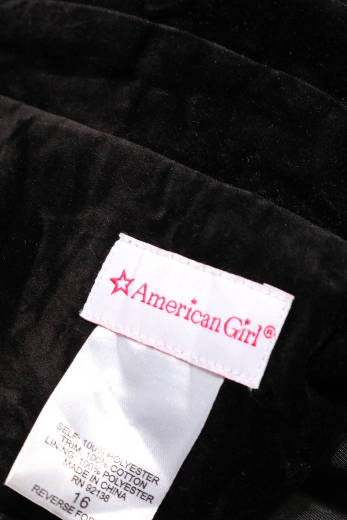 Палто American Girl3