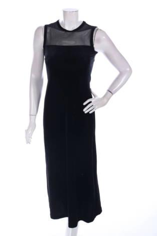 Официална рокля La Belle