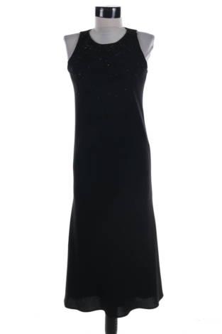 Бална рокля Jones New York