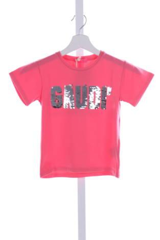 Детска тениска GAUDI