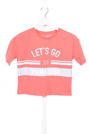 Детска тениска FRIBOO