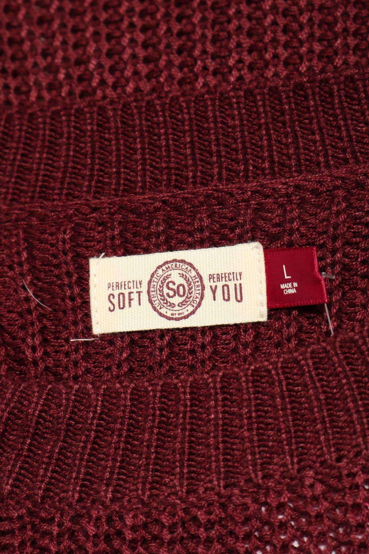 Пуловер SO3