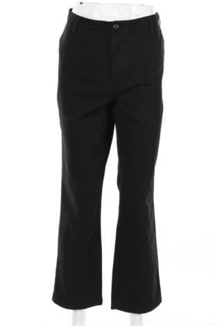 Официален панталон MERONA
