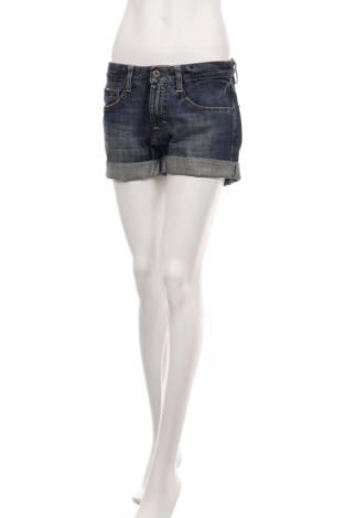 Къси панталони BOSS ORANGE