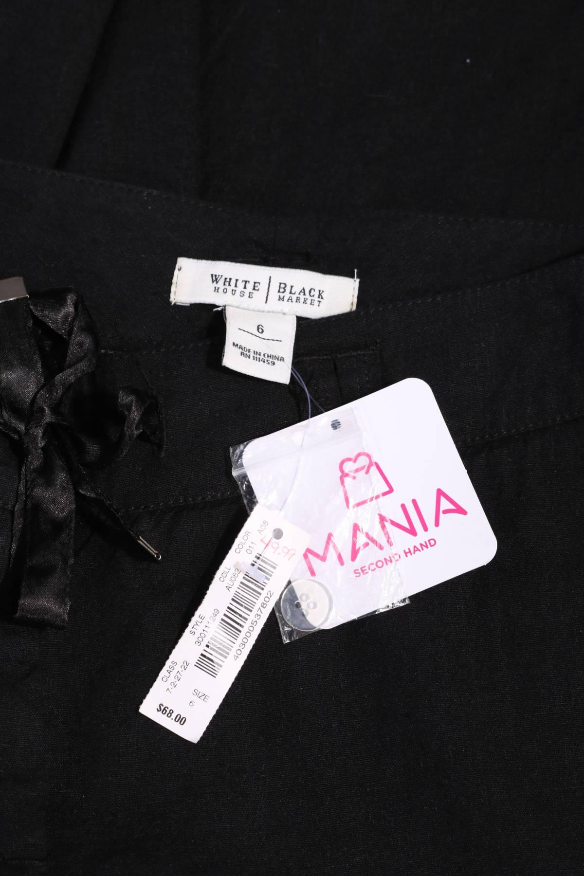 Панталон White House / Black Market3