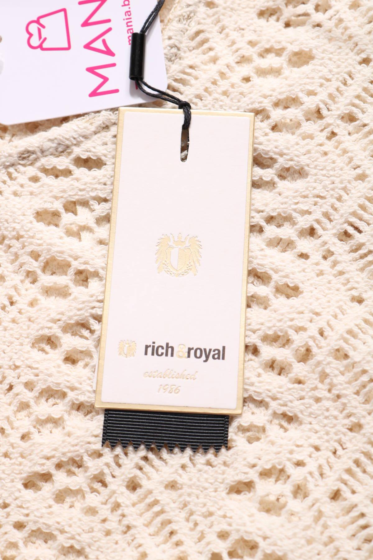 Пончо RICH & ROYAL3