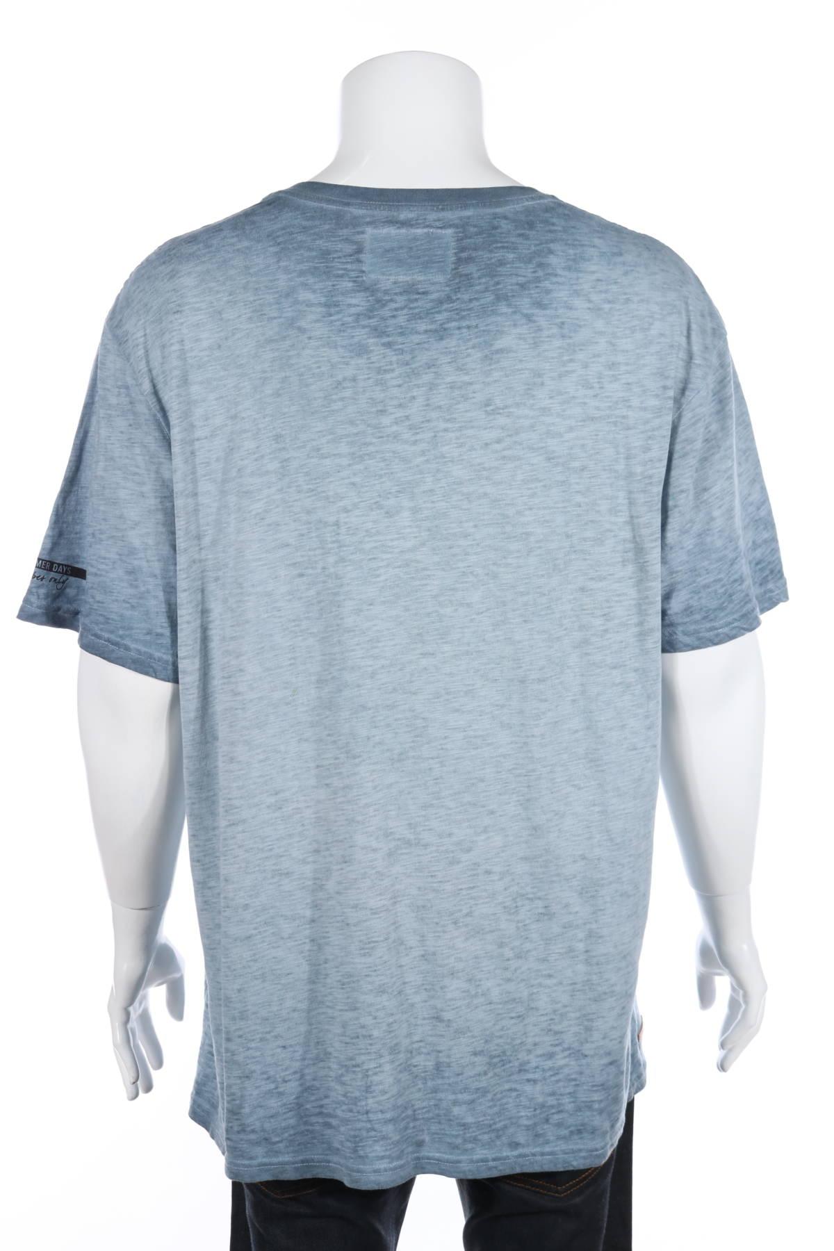 Тениска с щампа Much More2