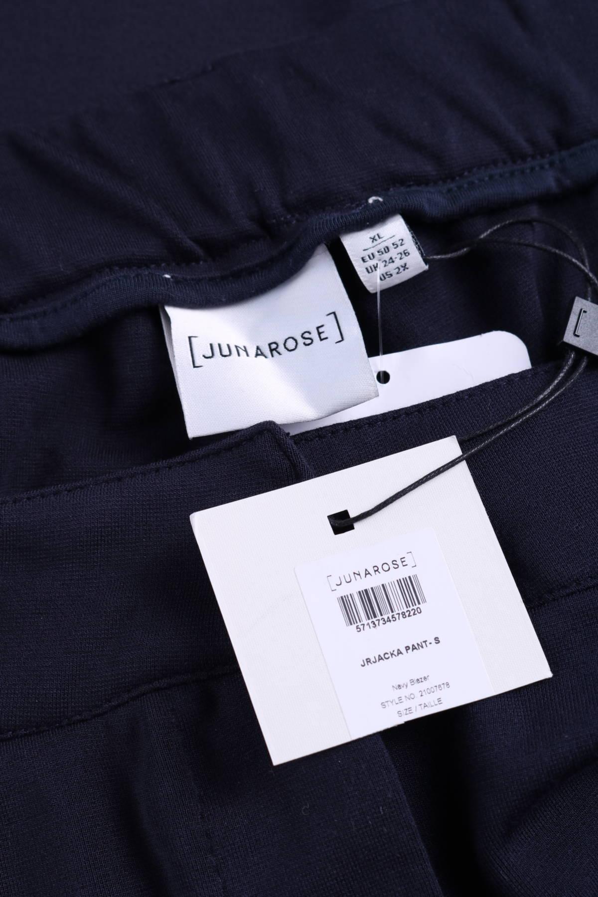 Спортен панталон Junarose4