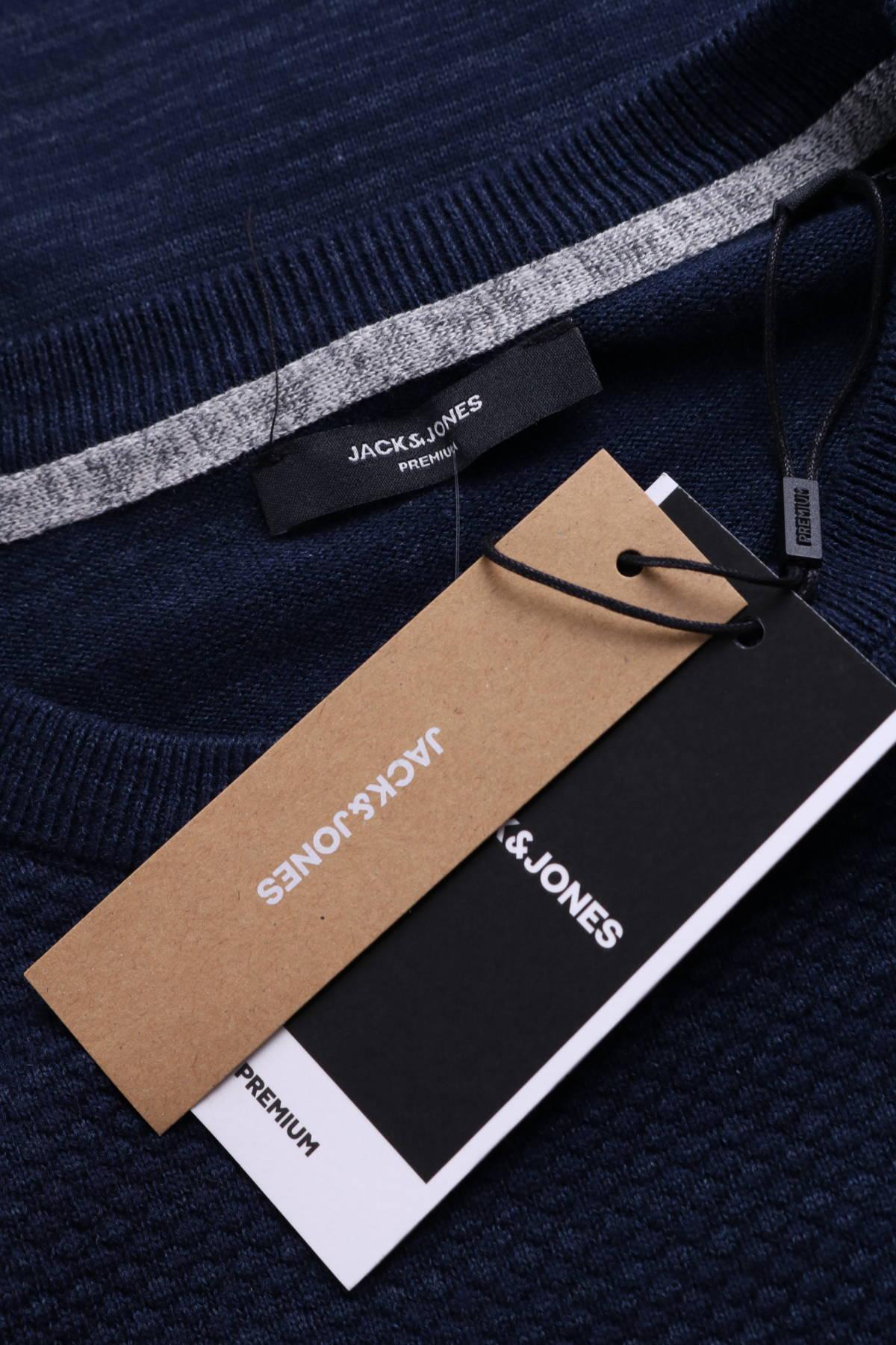 Пуловер JACK&JONES3