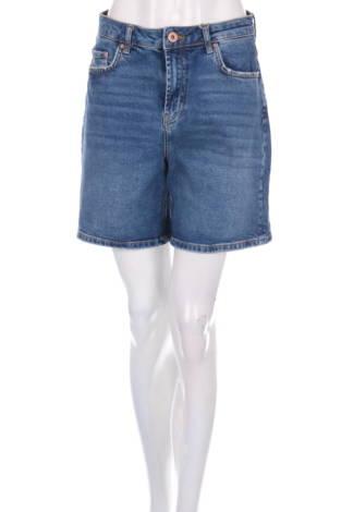 Къси панталони PIECES