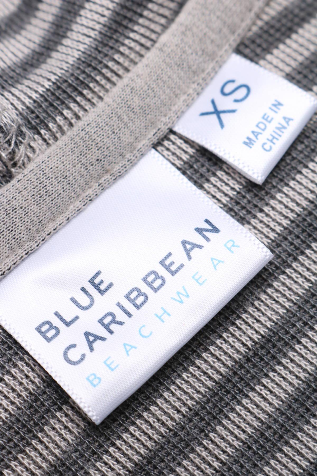 Спортно горнище BLUE CARIBBEAN3