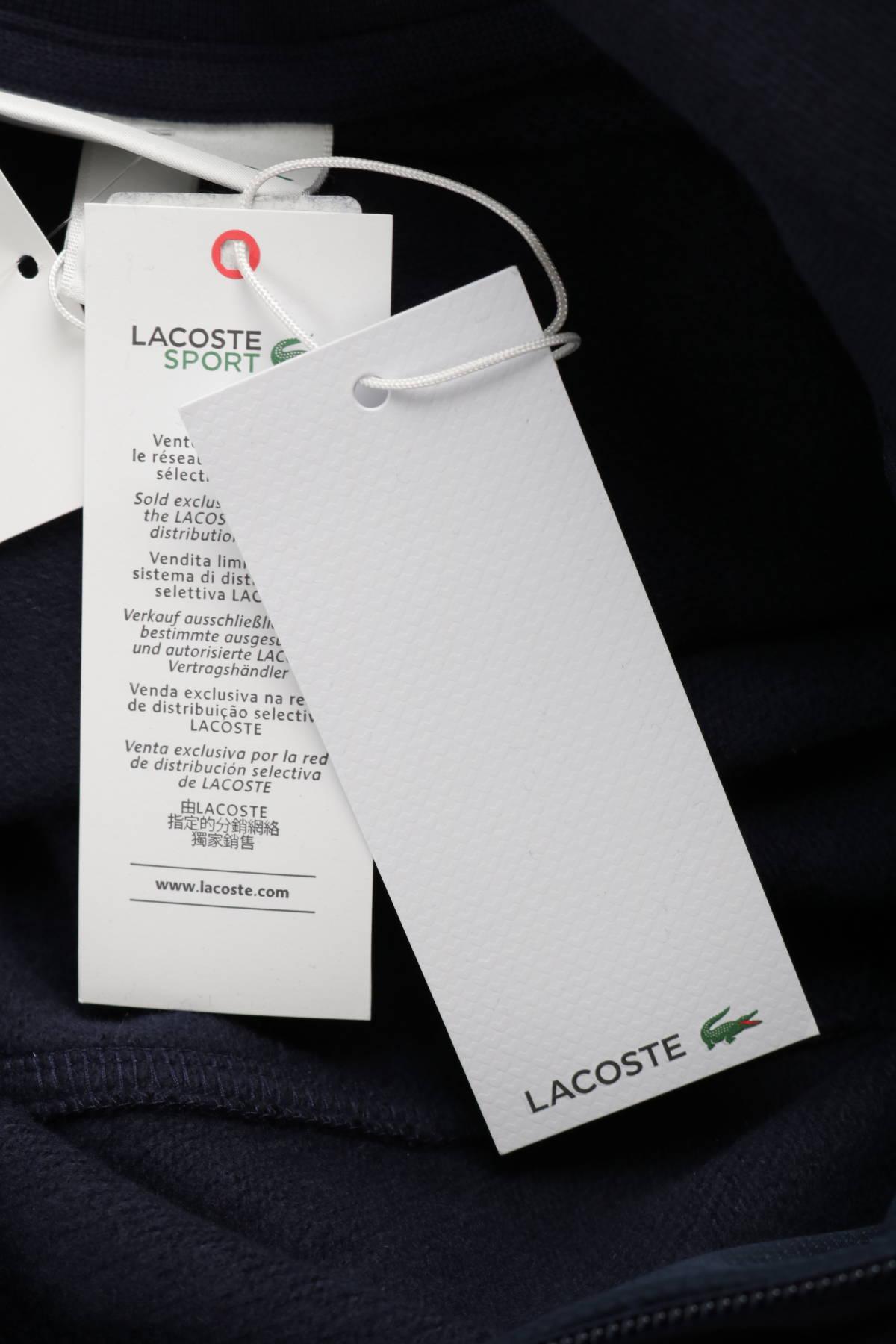Спортно горнище LACOSTE3