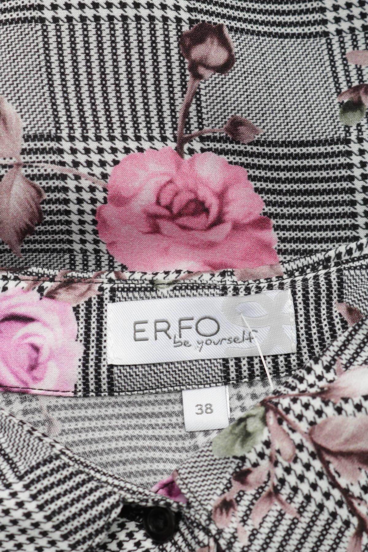 Риза ERFO3