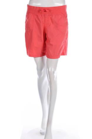 Спортни къси панталони Colours Of The World