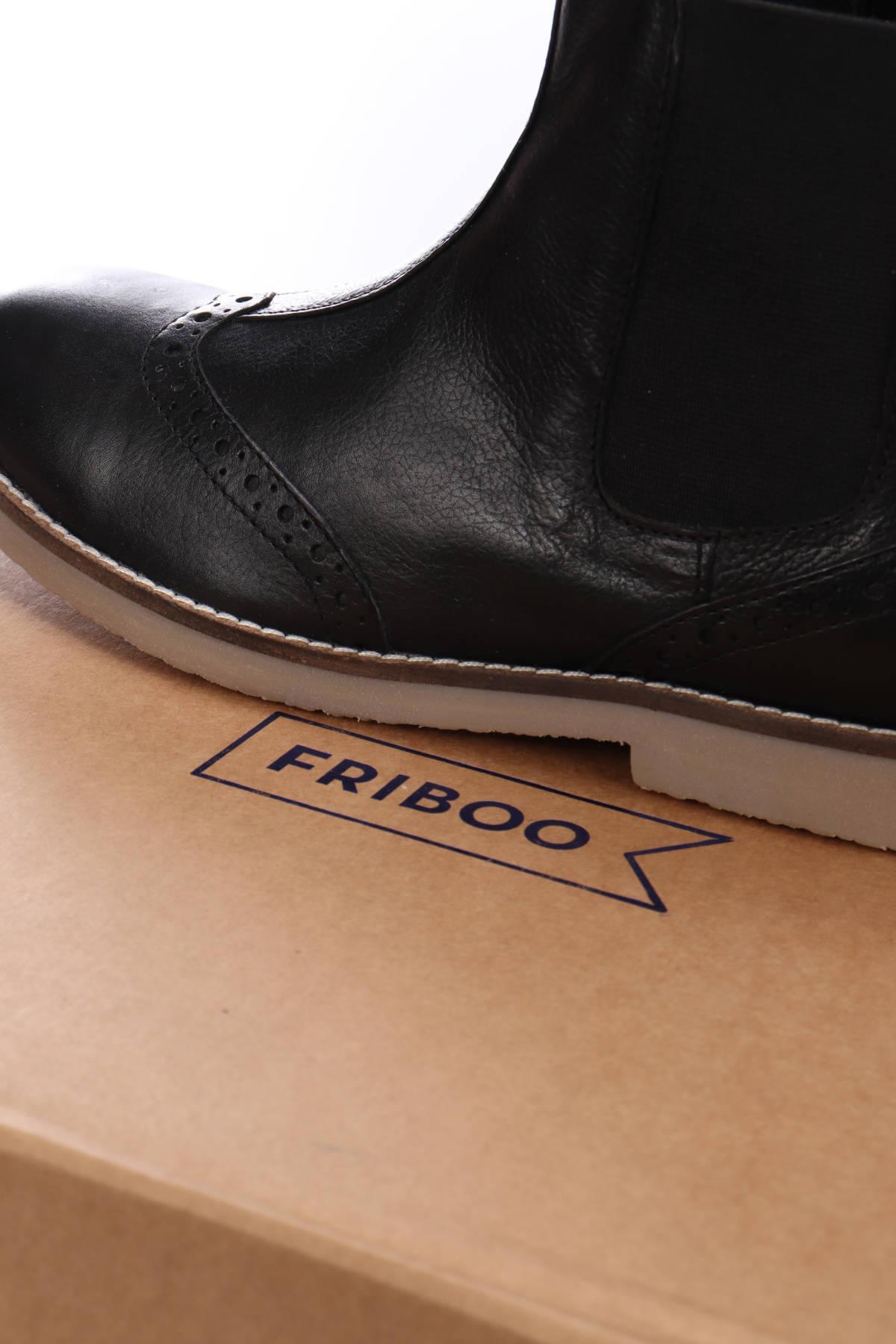 Боти Friboo4