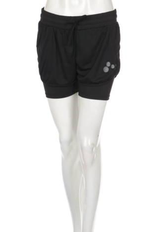 Спортни къси панталони ONLY