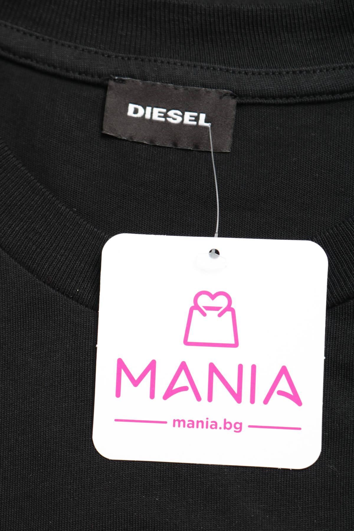 Тениска DIESEL3