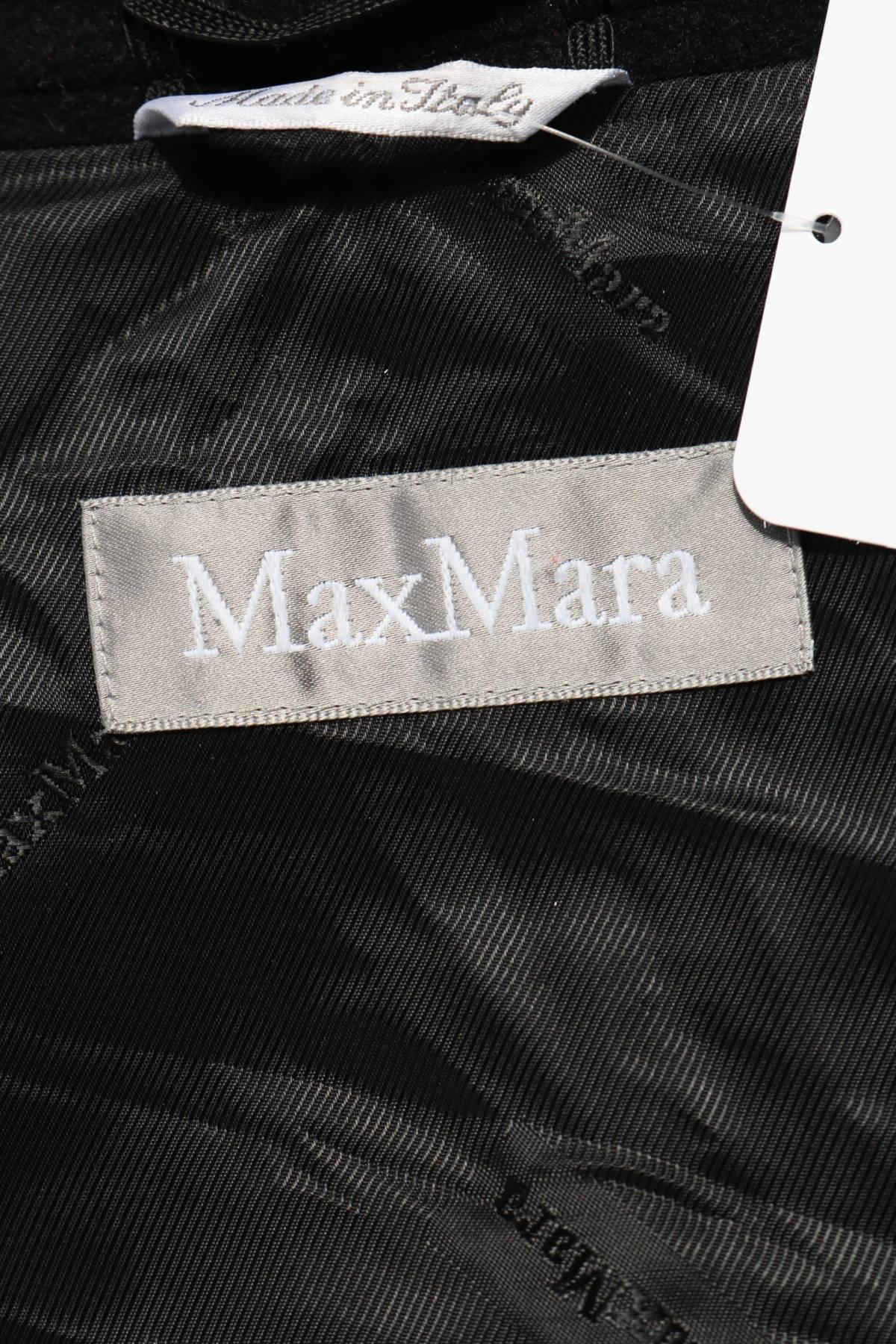 Палто Max Mara3