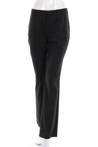 Официален панталон MEXX