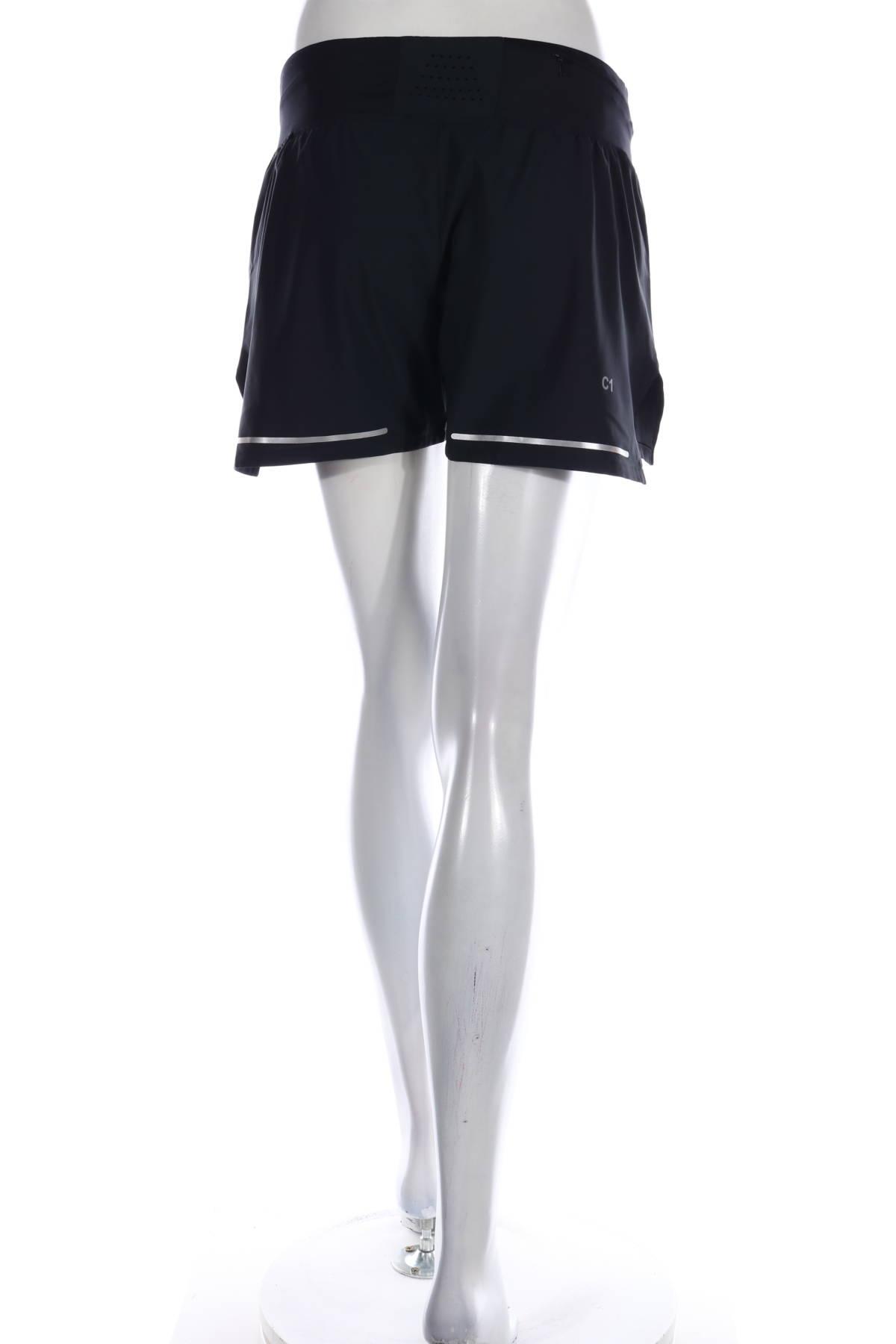 Спортни къси панталони Asics2