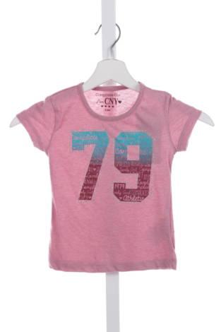 Детска тениска Love cny by complices