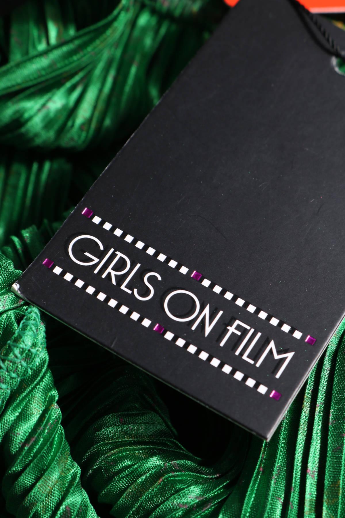 Гащеризон Girls On Film3